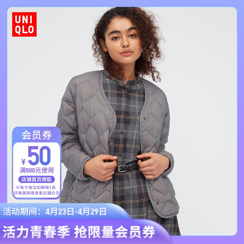 Uniqlo Women's Senior Light Down Casse Caik 438258 Uniqlo