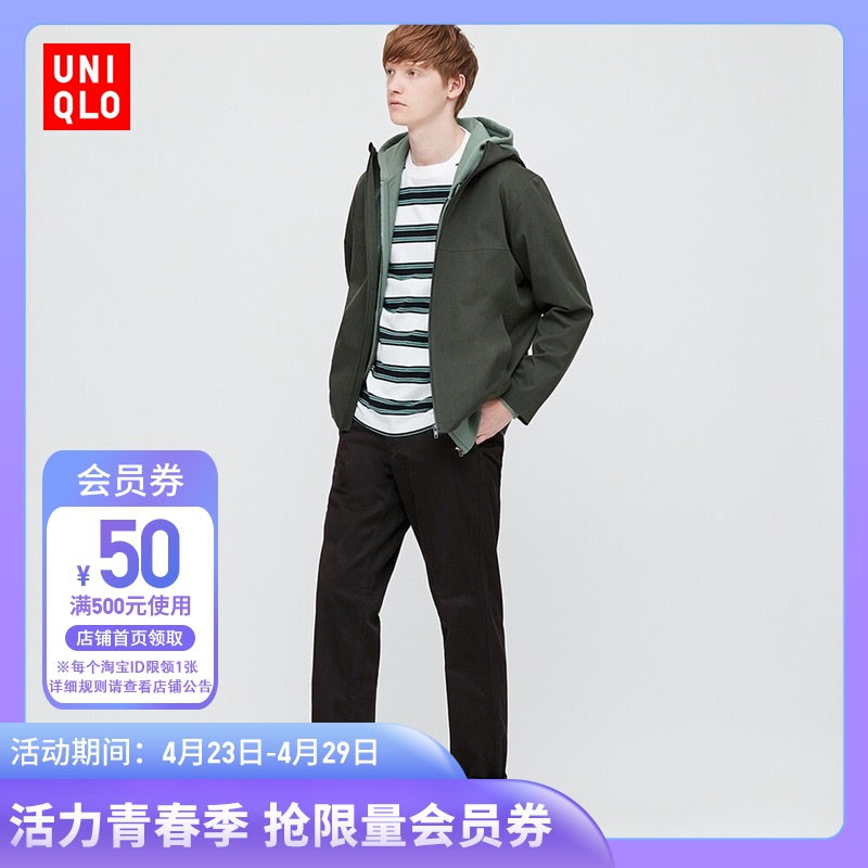Uniqlo men's/women's clothes washed old straight trousers without pleats 422371 UNIQLO