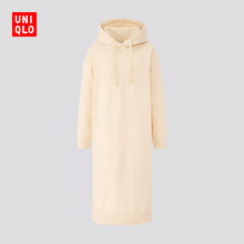 Women's sports hooded long dress (long sleeve) 422511 UNIQLO