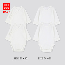 Baby / newborn round neck one piece (long sleeve) (2pk) 424706 UNIQLO
