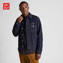 Men's Denim Jacket (Washing Products) 419962 Uniqlo