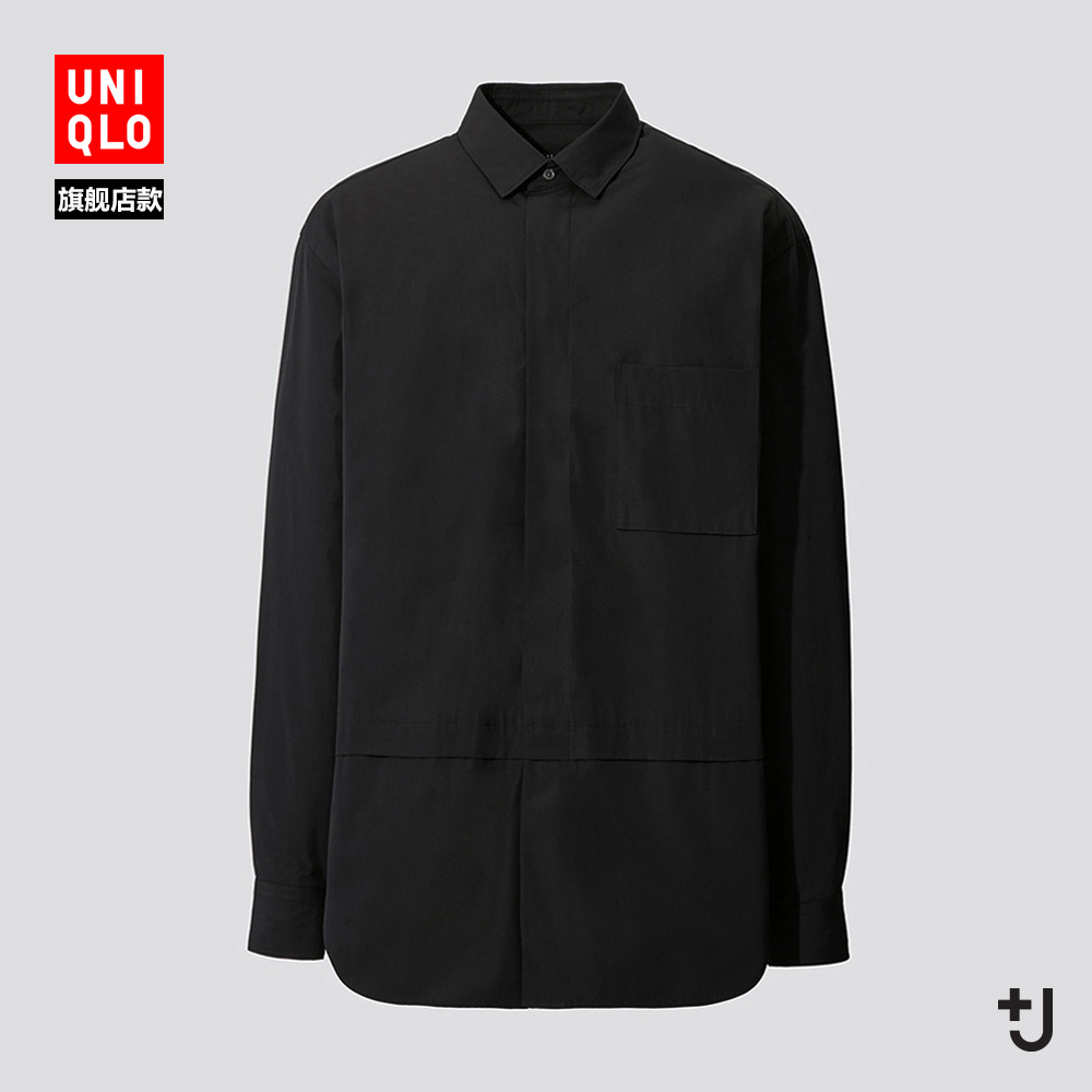 Uniqlo designer collaboration men's SUPIMA COTTON loose shirt 436112