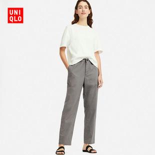 44ef2591b547b5f Женские брюки из Китая - купить женские брюки, цены, фото, отзывы в  китайском интернет-магазине на русском языке Таобао с доставкой