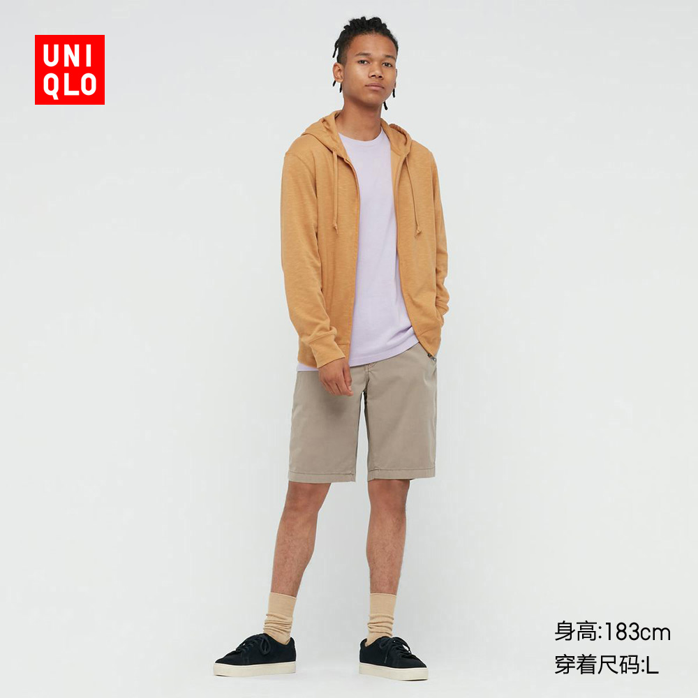 Uniqlo Instant Sunscreen Men / Women's AIRISM UV zipper hooded cardigan (light thin) 433049