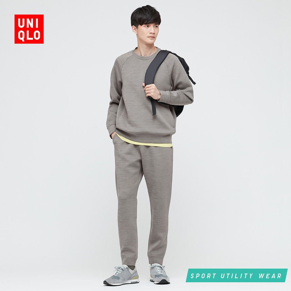 Uniqlo men's clothing / lovers high-elastic sports trousers 433052 uniqlo