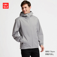 Men's BLOCKTECH Hat Coat 413977 Uniqlo