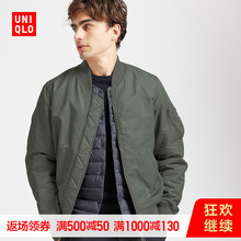 Men's military jacket (MA-1) 419963 UNIQLO