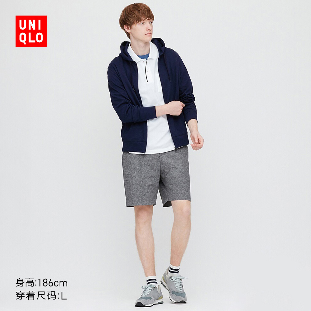 Uniqlo Instant Sunscreen Male / Women's AIRISM UV zipper hooded cardigan (sweater) 422986