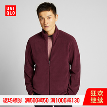 Li Jiaqi's recommendation can be self-contained men's fleece zipper jacket (long sleeve) 418711