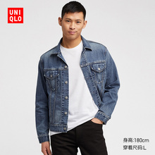 Men's Denim Jacket (Washed Product) 413979 Uniqlo UNIQLO