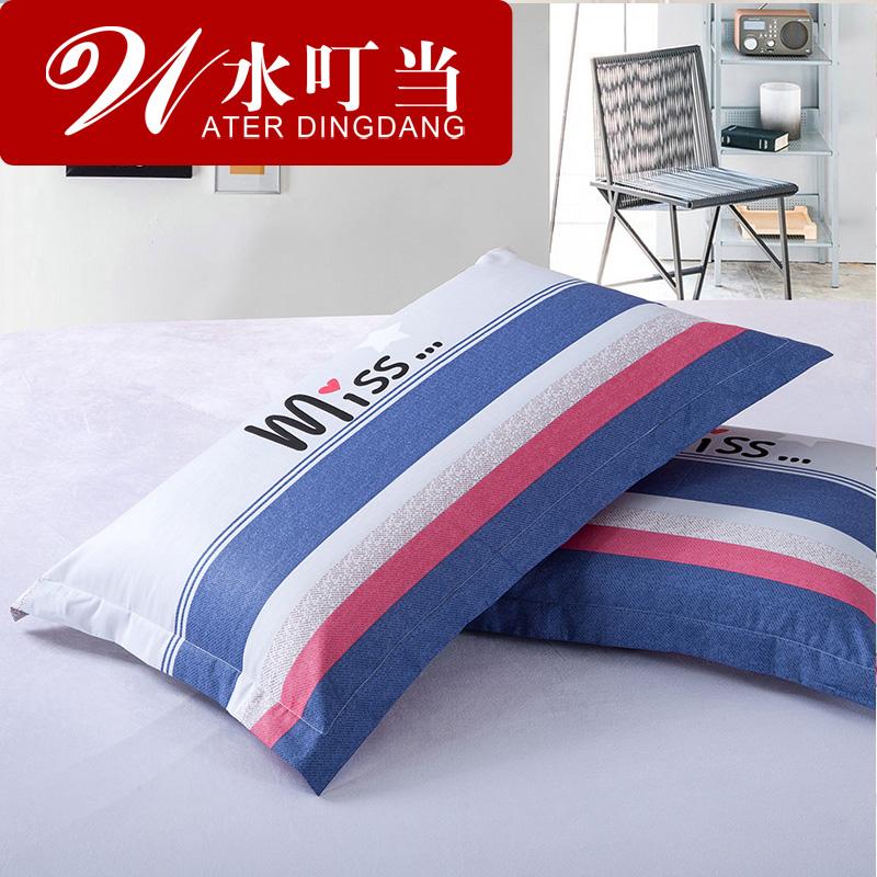 学生单人护颈椎枕床上枕芯加枕套套装枕头带枕套一对拍2成人整头