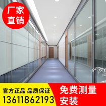 Beijing Factory Office High partition double glass belt leaf tempered glass compartment wall screen aluminum alloy soundproof wall