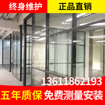 Shaoxing Glass Partition window steel Office aluminum Alloy Office screen high partition wall custom partitions high partition