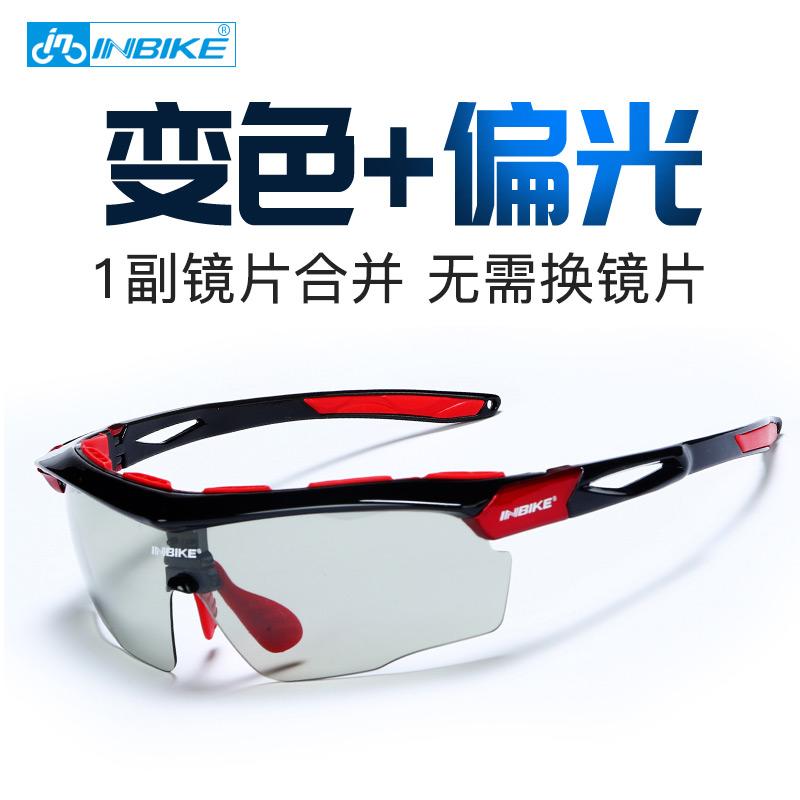 INBIKE变色偏光骑行眼镜防风沙山地车自行车户外运动跑步太阳镜男