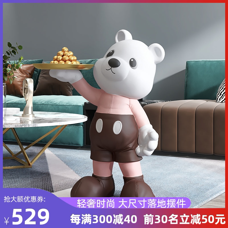 客厅大型落地摆件家居饰品创意熊猫质量好不好