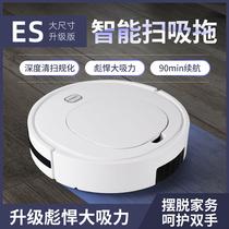 家用扫地机器人智能静音全自动懒人拖地机擦地三合一体超薄吸尘器