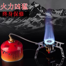 防风炉头户外用品燃气灶便携式野外炉具装备炊具野炊野营煤气炉子图片