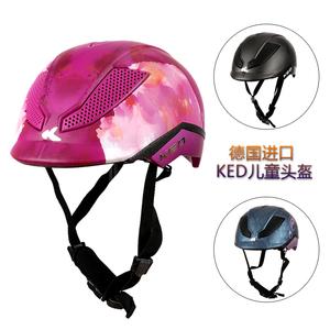 德国进口KED头盔 儿童骑马头盔马术头盔男 马术帽女
