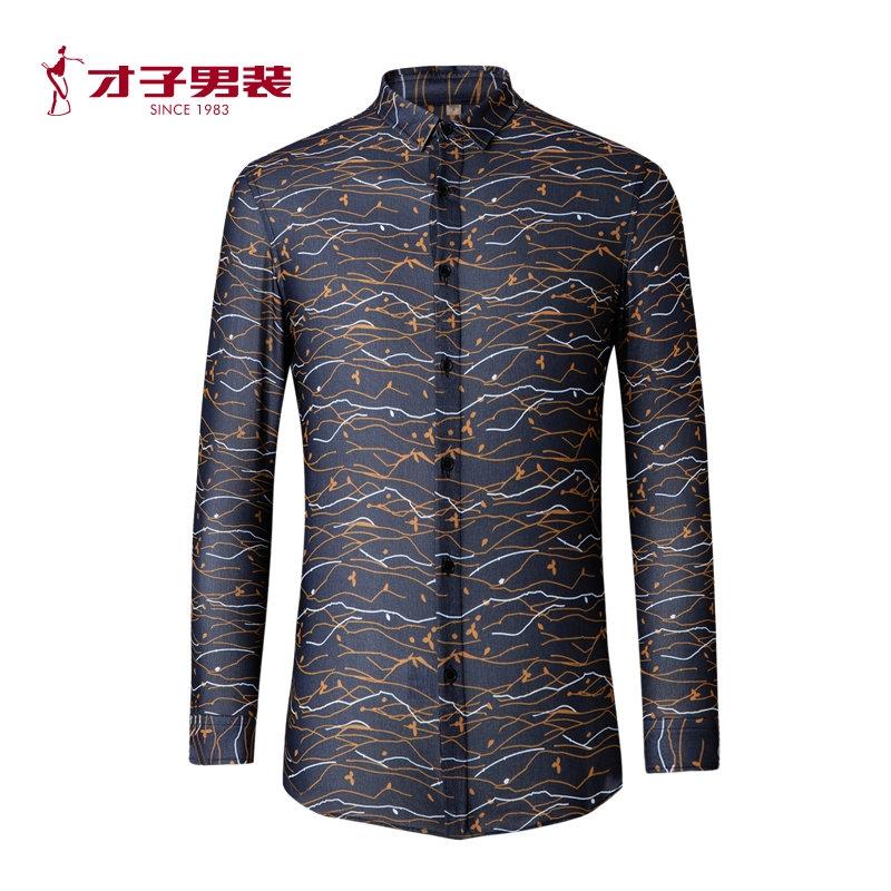 才子男装2019秋季新款长袖青年衬衫(用25元券)