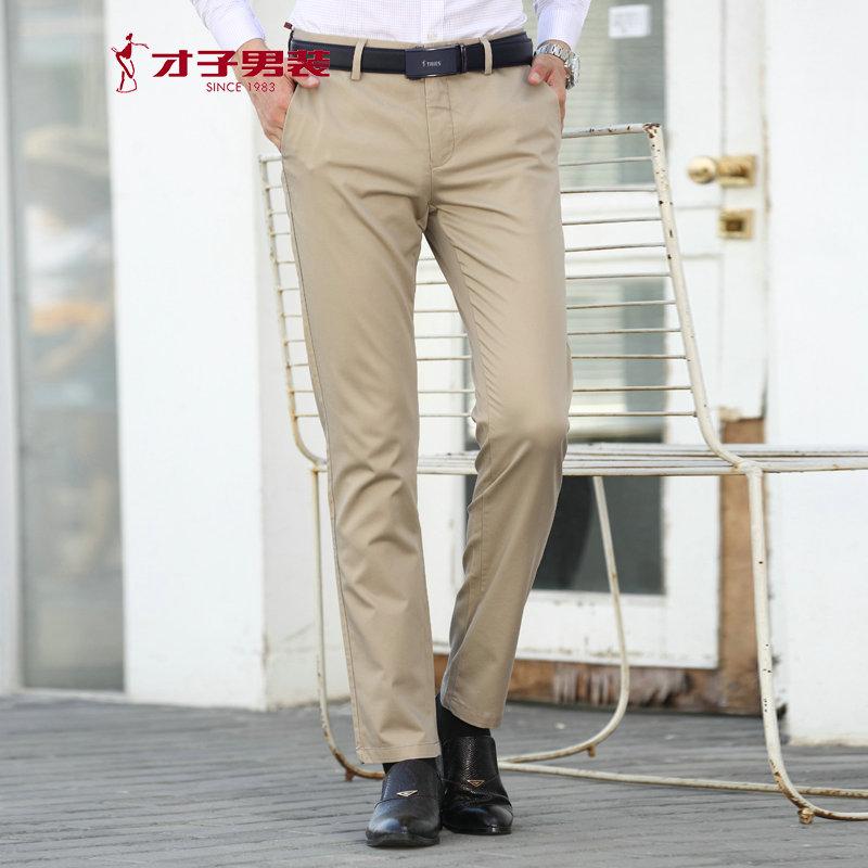 才子男装春季时尚商务修身直筒休闲裤-优惠券40元天猫包邮