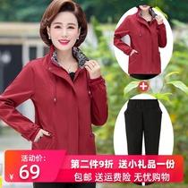 中老年休闲账动套装女妈妈春夏时尚短袖母亲节两件套恤t金迪雪058
