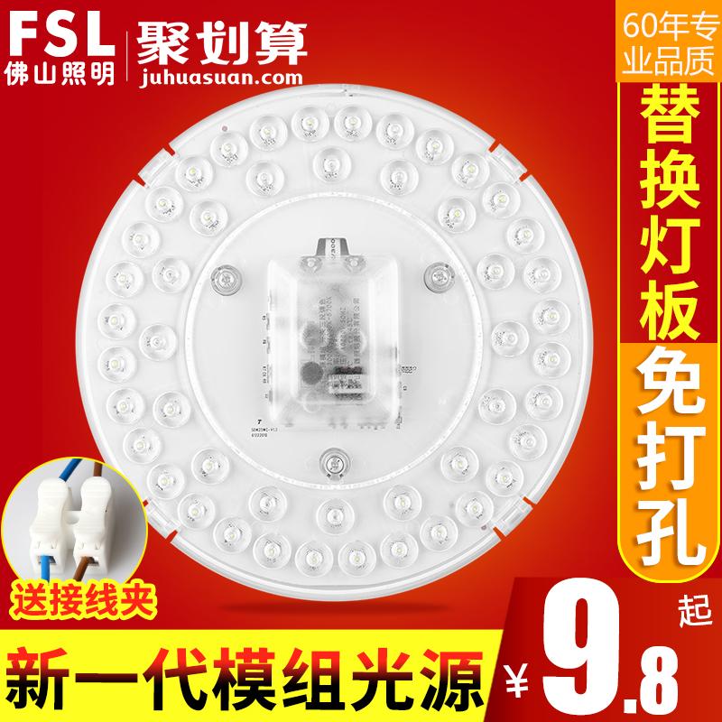 Лампы / Светодиодные лампы / Люминесцентные лампы Артикул 537255363419