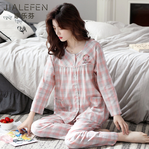 睡衣女士春秋款秋季纯棉长袖家居服夏季薄款全棉可爱韩版清新套装