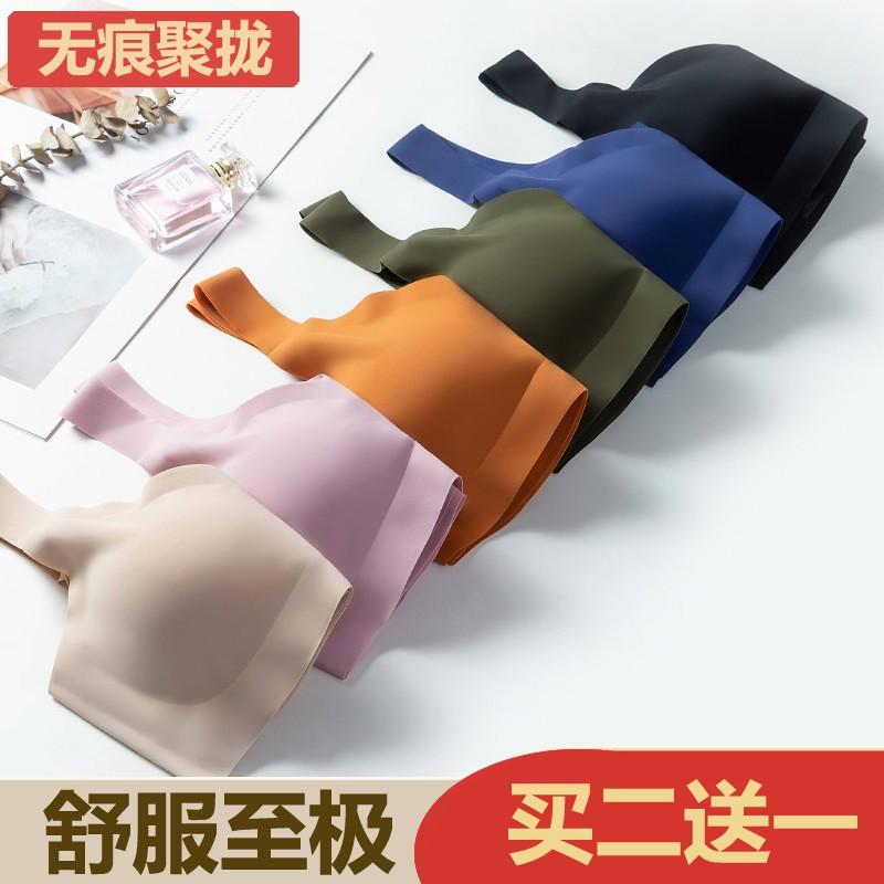 Womens underwear no trace no steel ring shockproof summer breathable sports running vest type wipe bra sleeping bra thin