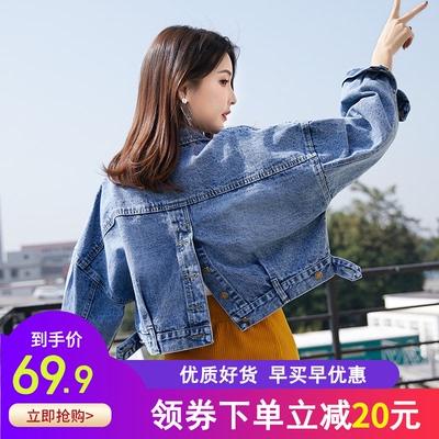 2020春秋新款韩版短款原宿bf风上衣