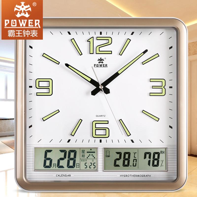Часы на стену Артикул 37258926053