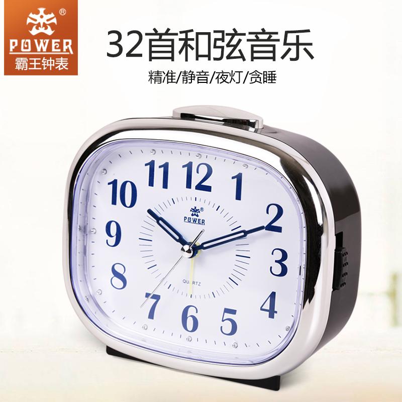 Настольные часы Артикул 37320513357
