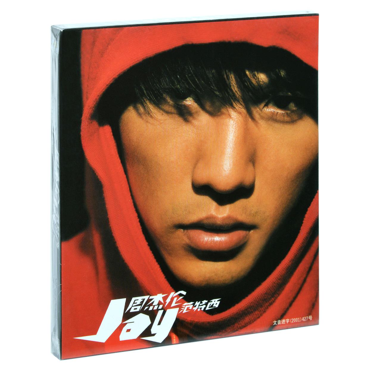 【星芸/美卡】周杰伦:范特西 第2张专辑 CD+歌词折页