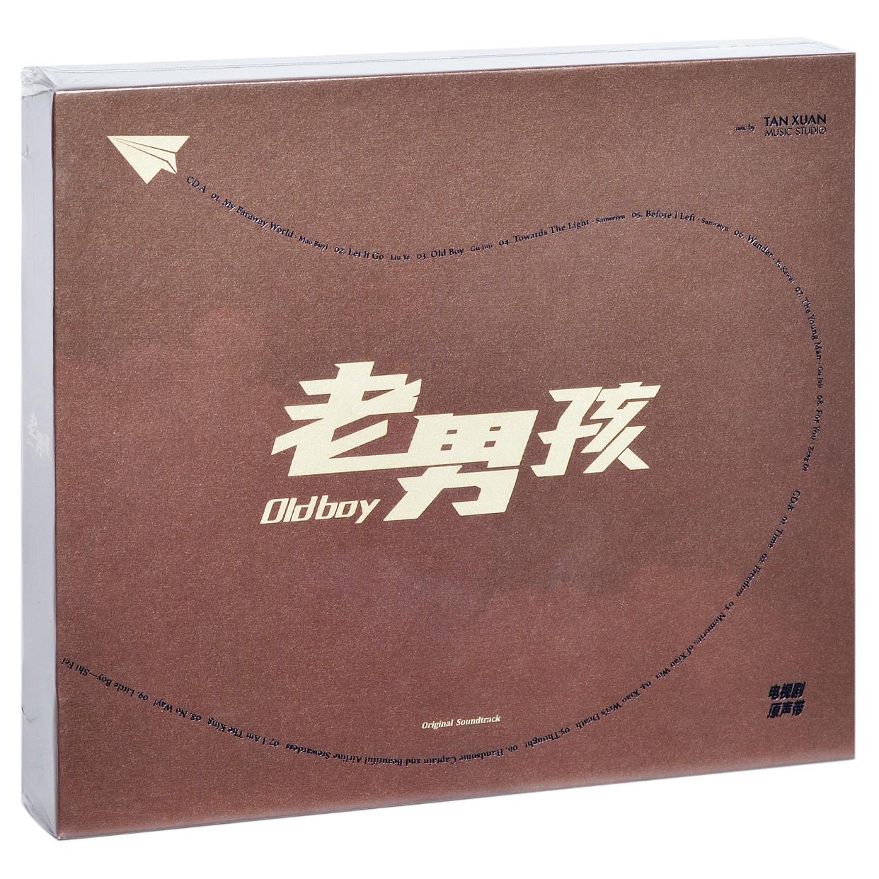 Пластинки с записями партийных речей Артикул 572003461251