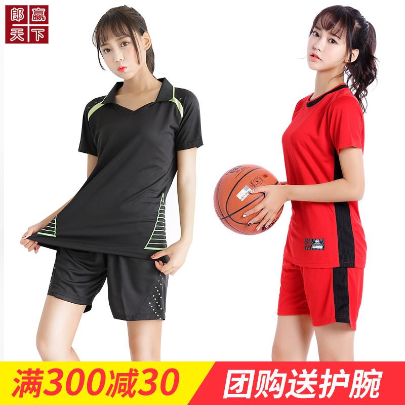 潮流嘻哈bf风篮球服套装女韩版球衣满90.00元可用42元优惠券