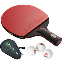 正品初学乒乓球拍底板pp直拍横拍BOLL红黑碳王单拍套装boll  9.8