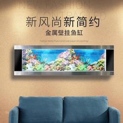 定制厂销香槟银拉丝壁挂挂壁式生态大鱼缸水族箱墙上墙壁挂墙包邮