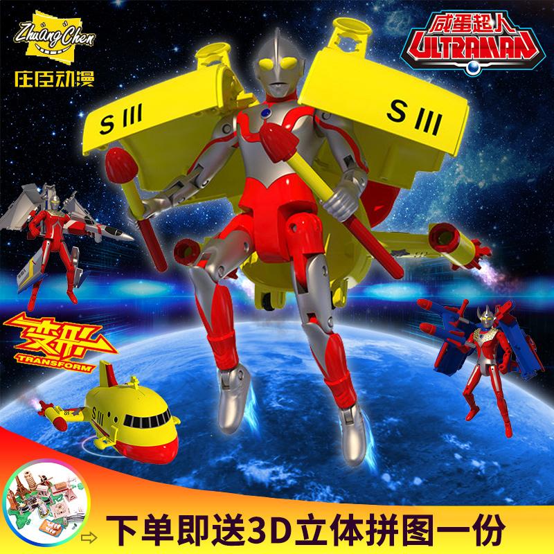 正版咸蛋超人奥特曼玩具变形机器人赛罗泰罗奥特蛋男孩儿童变身器