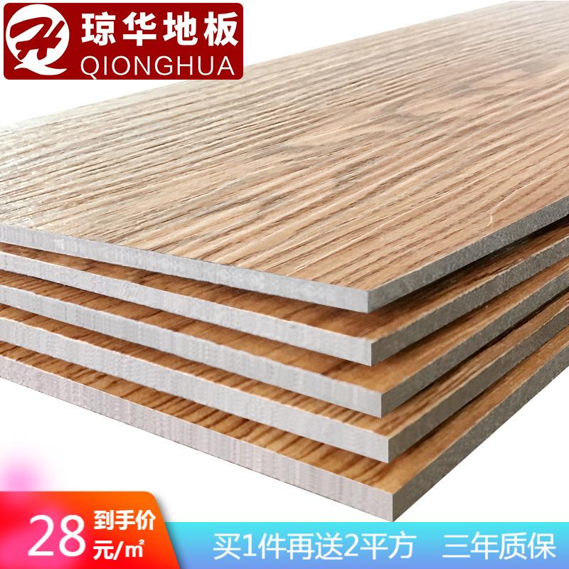 【20平】自粘地板革PVC地板贴家用地砖贴纸加厚耐磨防水卧室地贴