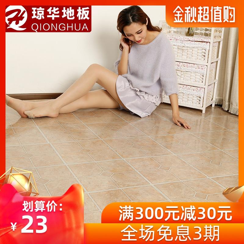 卧室pvc地板革塑胶地板限5000张券
