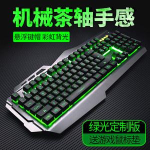雷腾金属键盘鼠标套装电脑台式打字