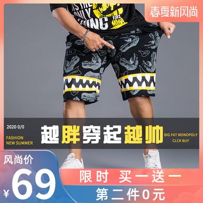 夏季短褲男加肥加大寬松大碼胖子五分褲運動休閑中褲肥仔七分褲潮