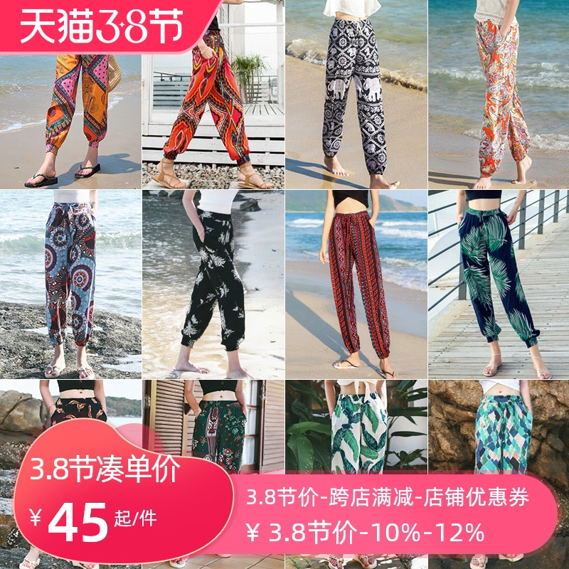 Anti-mosquito pants adult women's pants wide-leg bloomers summer loose thin cotton silk seaside vacation Thailand beach pants