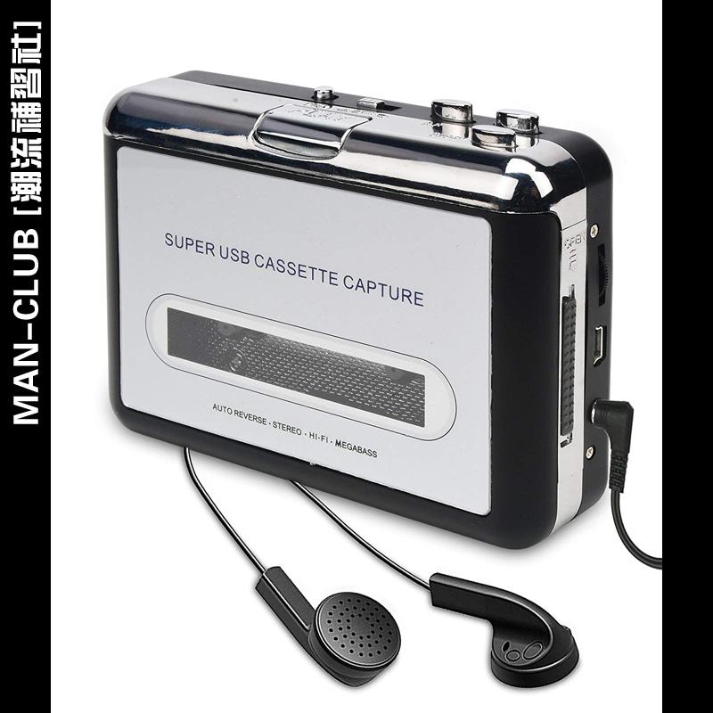 Аудиокассеты Артикул 589593052583