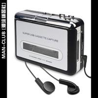 [潮流补习社]复古全新怀旧TAPE磁带MP3转换随身听卡带机walkman