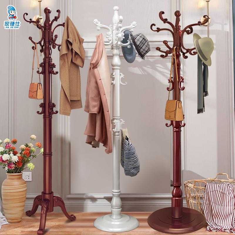 Напольные вешалки для одежды Артикул 599863912489