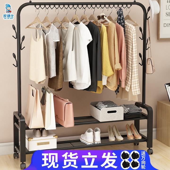 晾衣架落地阳台晒衣杆卧室内晒架简易折叠单杆式家用凉挂衣服架子