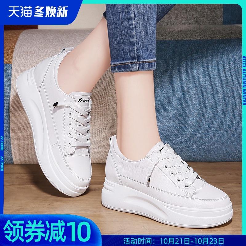 真皮小白鞋女鞋2020年新款春秋鞋子白色软皮厚底休闲皮鞋中帮单鞋图片