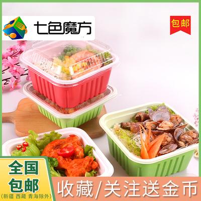 杨光餐具一次性快餐饭盒盖浇饭带盖塑料便当打包外卖降解环保鸡排