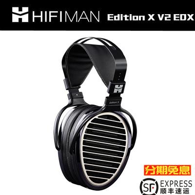 Hifiman Edition X V2 EDXANANDA高灵敏HiEnd平板振膜全尺寸耳机