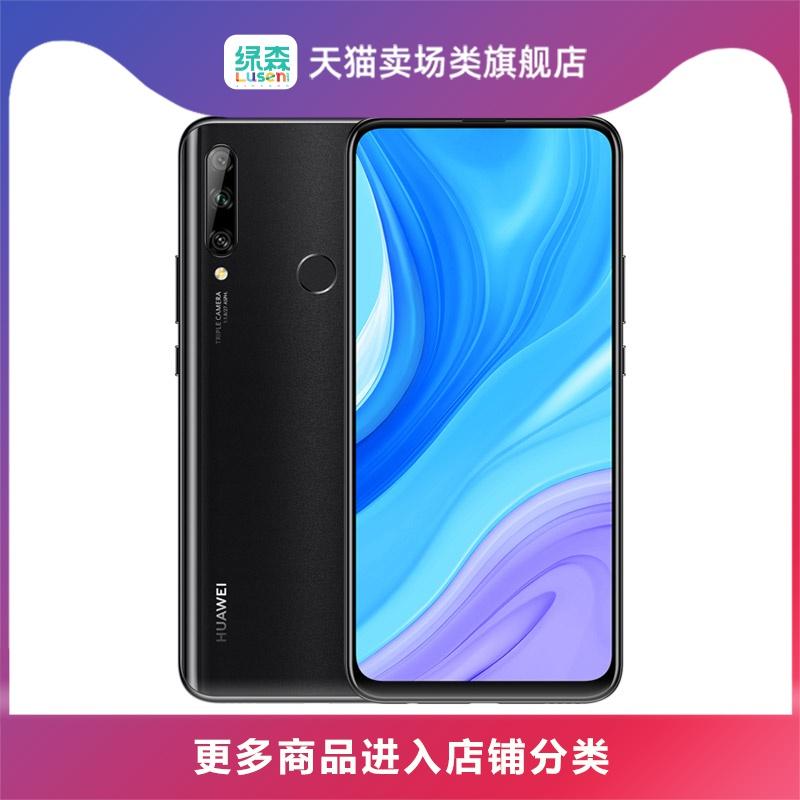 【领券省100】Huawei/华为畅享10 Plus超清全视屏4800万三摄悬浮镜头智能手机